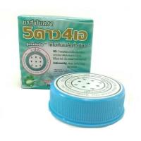 Тайская круглая зубная паста 5Star4A 25 гр