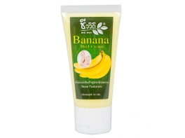 Banana Heel Cream массажный Спа крем для ног 50 гр