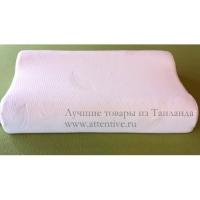 Подушка из латекса Контур S (PT11)
