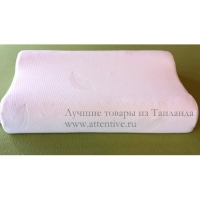 Подушка из натурального латекса Контур L (РТ3)
