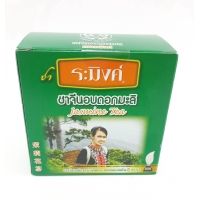 Тайский зеленый чай с жасмином 30 гр