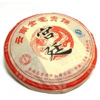Тайский чай Пуэр 5 летний 375 гр