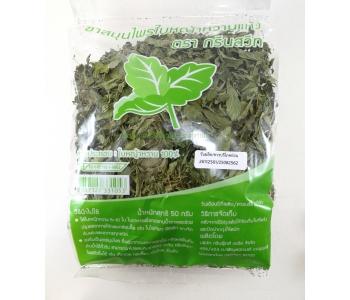 Стевия сухие листья (сахарозаменитель) 50 гр