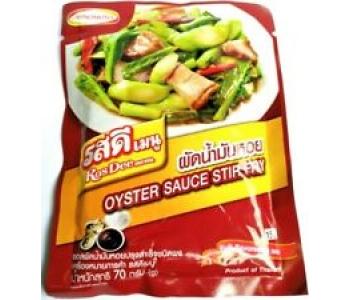 Тайский устричный соус в порошке 130 гр