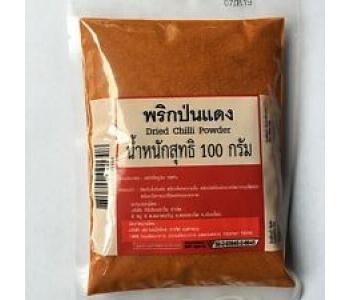 Перец Тайский Чили молотый 100 гр